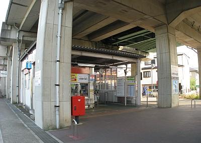 伊奈中央駅