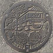 埼玉県北足立郡伊奈町