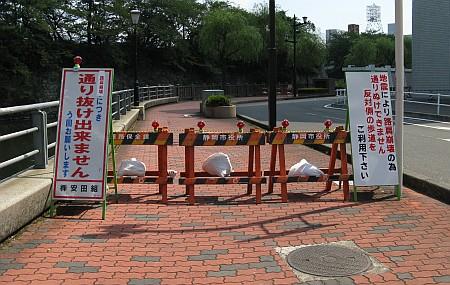 駿府公園周辺