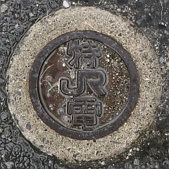 東日本旅客鉄道