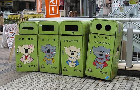 コアラのゴミ箱
