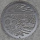 茨城県那珂湊市