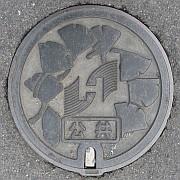 茨城県ひたちなか市