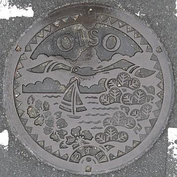 神奈川県中郡大磯町