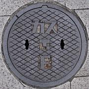 東京瓦斯株式会社