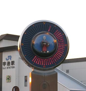 宇治駅前の時計
