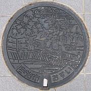 京都府宇治市