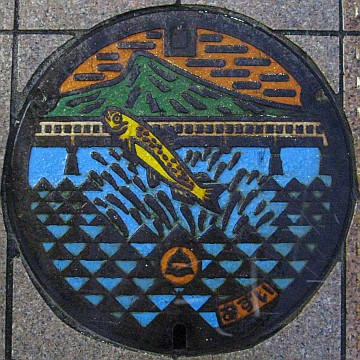 福井県武生市