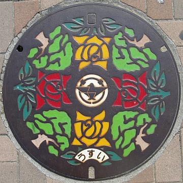 大阪府茨木市