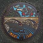 神奈川県津久井郡城山町