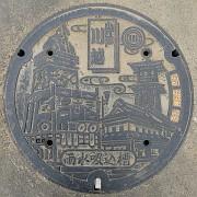 埼玉県川越市