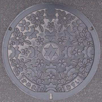 栃木県鹿沼市