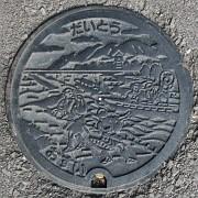 大阪府大東市