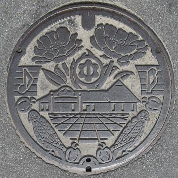 長野県中野市