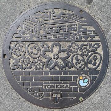 群馬県富岡市