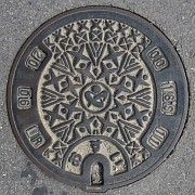 埼玉県深谷市