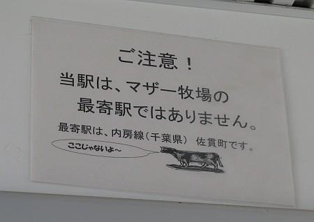 http://ekikaramanhole.whitebeach.org/images/2010.05.02.0/b.jpg