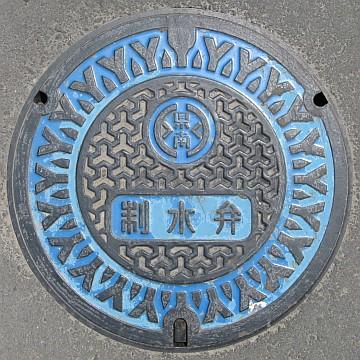 茨城県南水道企業団