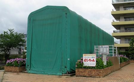 小田急3100形電車(見えないけど)