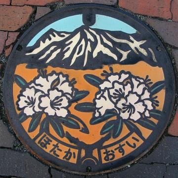 長野県南安曇郡穂高町