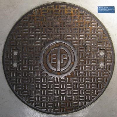東京電力株式會社