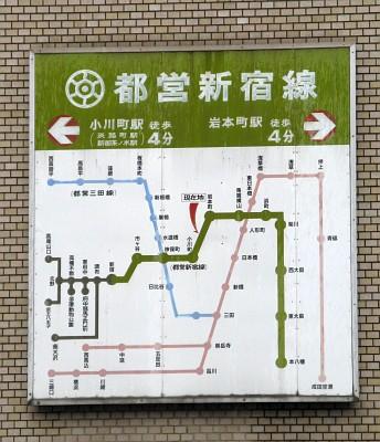都営新宿線案内板