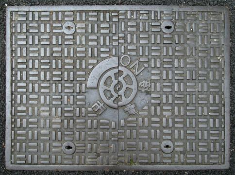 東京市電氣局