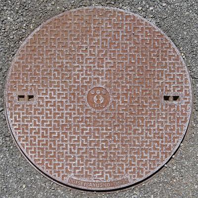 東京電力株式会社
