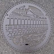 栃木県栃木市