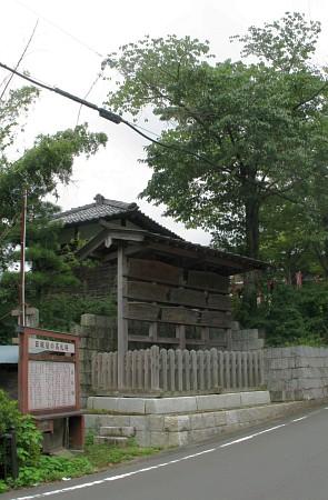 日坂宿の高札場