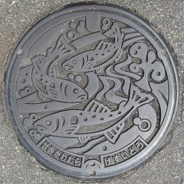新潟県岩船郡関川村