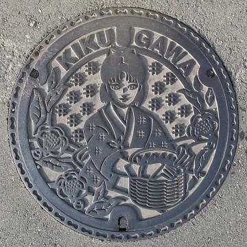 静岡県菊川市