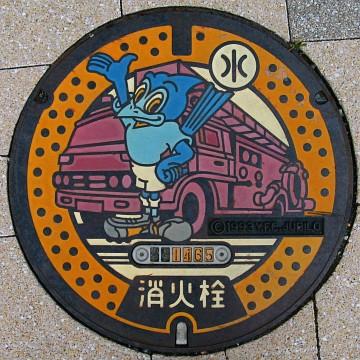 静岡県磐田市