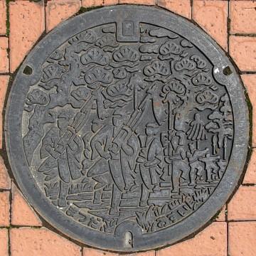 神奈川県松田町