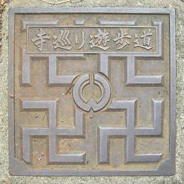 寺巡り遊歩道