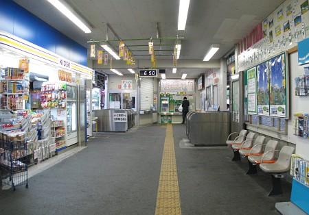上野原駅ホーム
