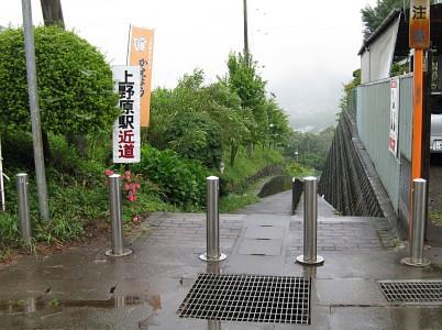 上野原駅周辺