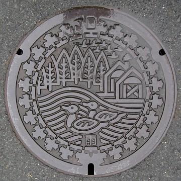 山梨県上野原市(コモアしおつ)
