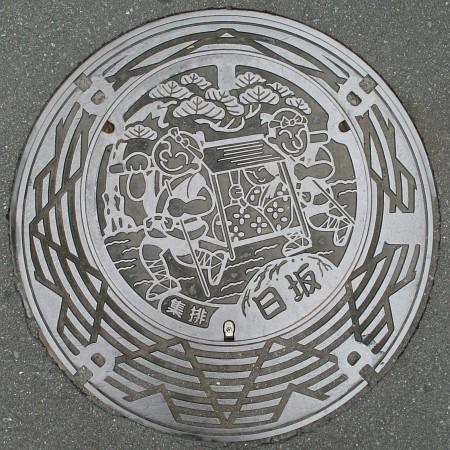 旭テック環境ソリューション株式会社
