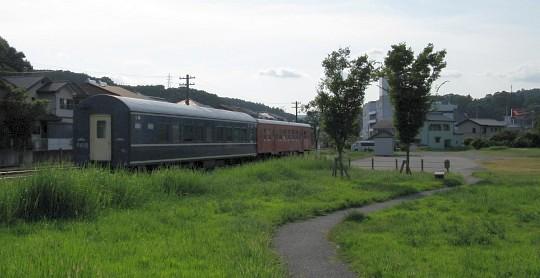 二俣口駅跡