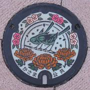 茨城県笠間市
