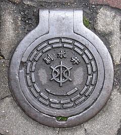 京都府京都市