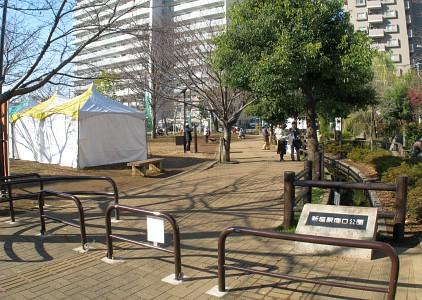 新座駅南口公園