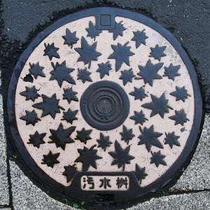 埼玉県新座市