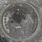 青森県西津軽郡岩崎村