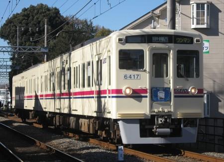 京王6000系電車