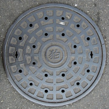 東京都狛江市