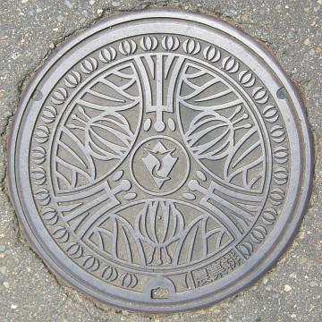 長野県下水内郡栄村