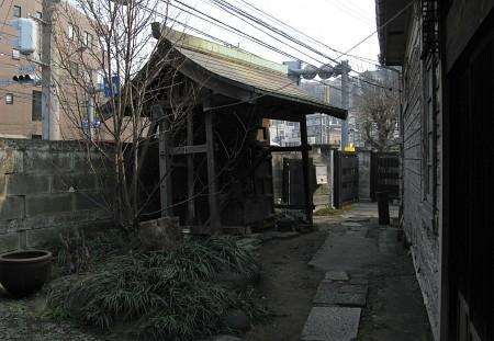 程ヶ谷宿本陣跡