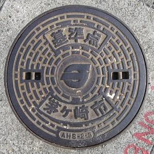 神奈川県茅ヶ崎市